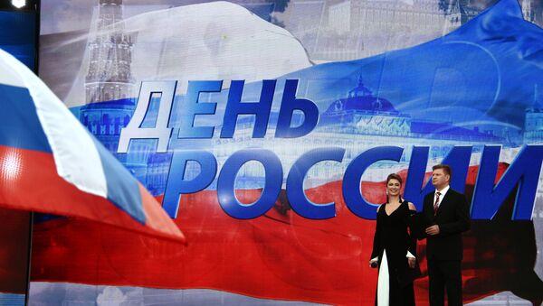 Концерт поводом Дана Русије - Sputnik Србија