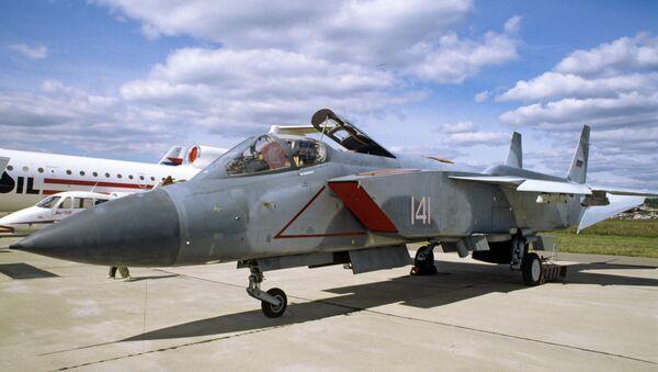 Јак-141 - Sputnik Србија