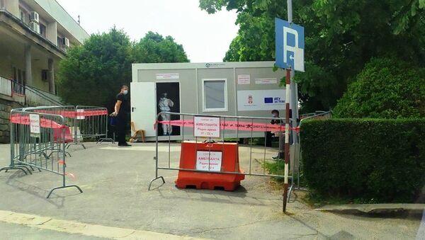 Ковид амбуланта испред болнице - Sputnik Србија