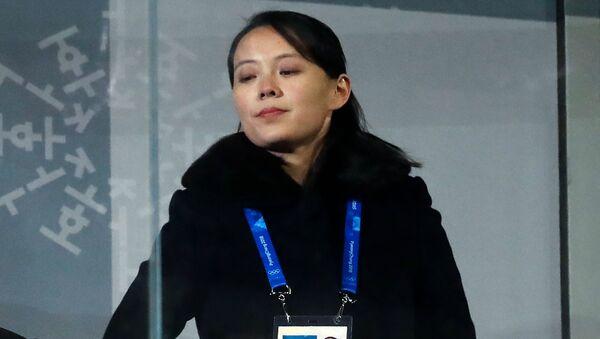 Ким Јо Џонг – Најмоћнија жена Северне Кореје - Sputnik Србија