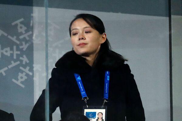 Sve što znamo o Kim Jo Džong – Najmoćnijoj ženi Severne Koreje - Sputnik Srbija