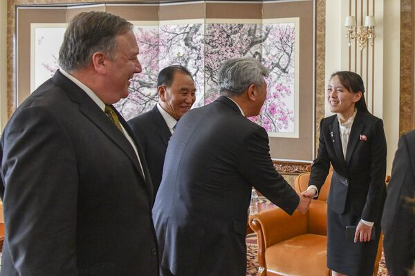 Kim Jo Džong – Najmoćnija žena Severne Koreje - Sputnik Srbija