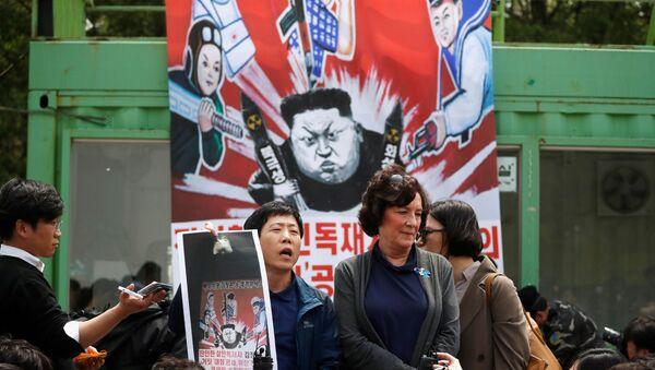 Protesti u Južnoj Koreji čija je meta severnokorejski lider Kim Džong Un - Sputnik Srbija