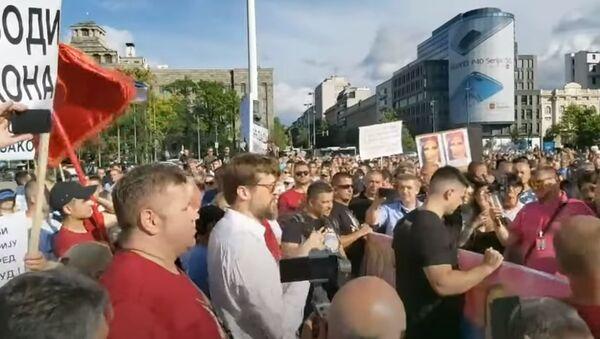 Протест испред Скупштине Србије на позив посланика Срђана Нога - Sputnik Србија