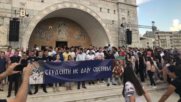 Студенти испред Саборног храма Христовог Васкрсења у Подгорици - Sputnik Србија