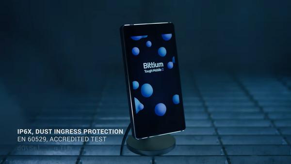 Најбезбеднији телефон на свету - Sputnik Србија