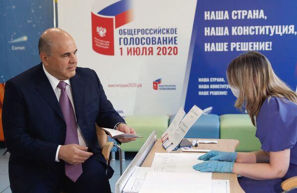 Ruski premijer Mihail Mišustin na glasanju o izmenama Ustava Ruske Federacije.  - Sputnik Srbija