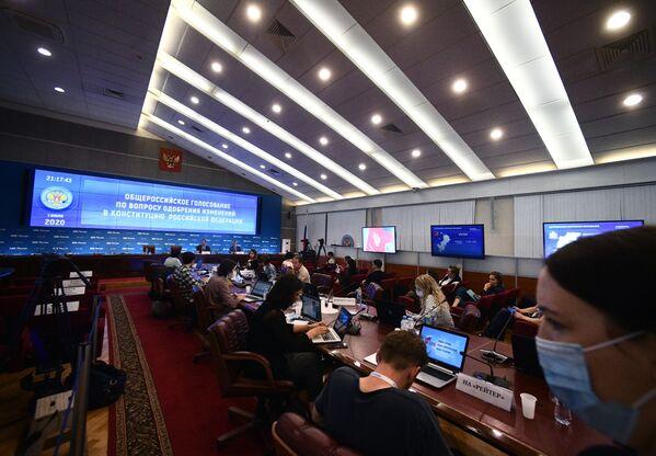 U informativnom centru Centralne izborne komisije Rusije u Moskvi.  - Sputnik Srbija