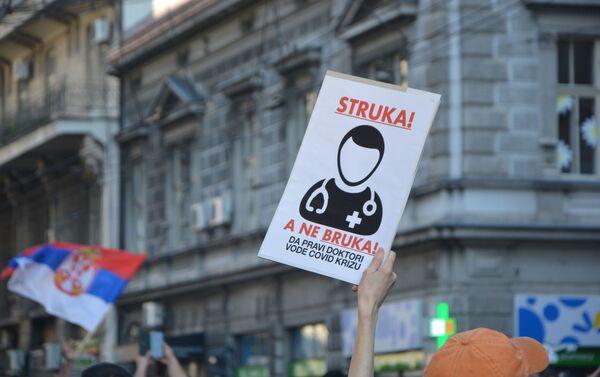 Jedan od transparenata na protestu - Sputnik Srbija