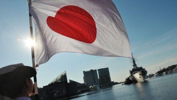 Japanska zastava - Sputnik Srbija