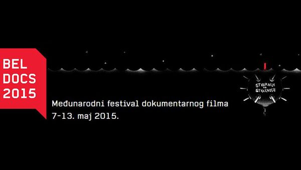 Beldoks festival - Sputnik Srbija