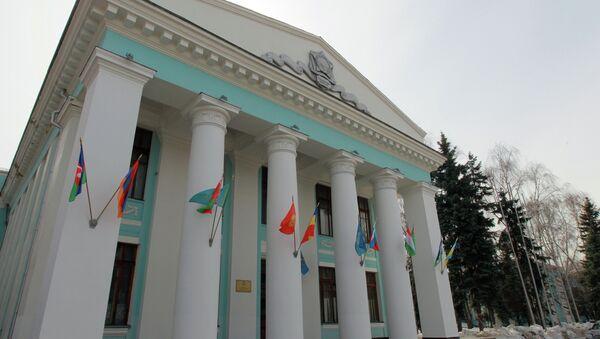 Зграда заједничког штаба ОДКБ у Москви - Sputnik Србија