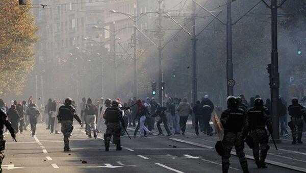 Парада поноса - Sputnik Србија