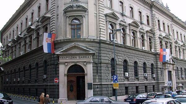 Narodna banka Srbije - Sputnik Srbija