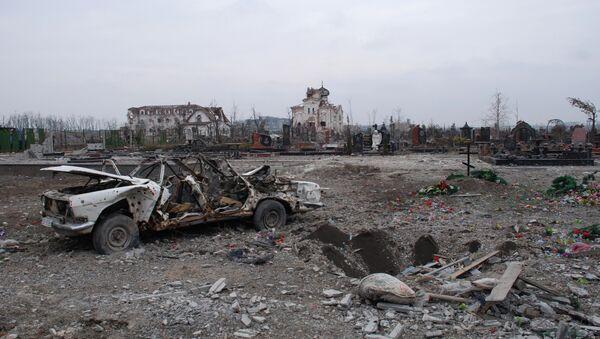 Donetsk update - Sputnik Србија