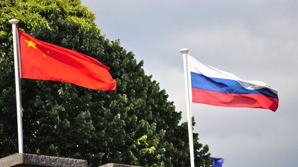 Заставе Кине и Русије - Sputnik Србија