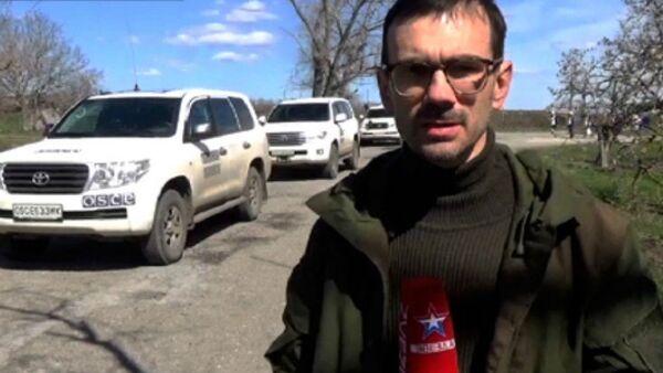 Ruski novinar ranjen u istočnoj Ukrajini - Sputnik Srbija