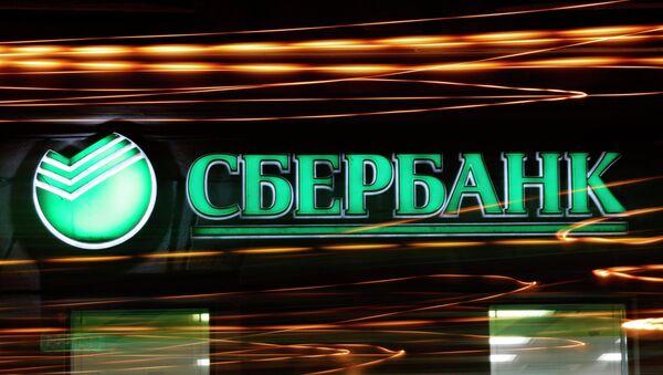 Сбербанка - лого - Sputnik Србија