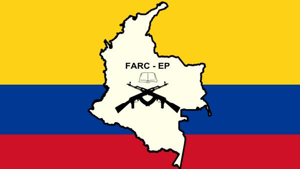 FARC - Sputnik Србија