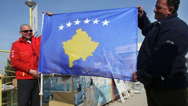 Priština - Kosovo - Sputnik Srbija