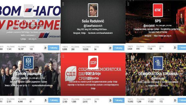 Твитер профили српских странака - Sputnik Србија