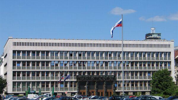 Parlament Republike Slovenije - Sputnik Srbija
