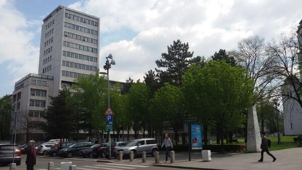 Vojno-tehnički institut - Sputnik Srbija