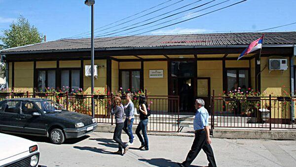 Filozofski fakultet y Kosovskoj Mitrovici - Sputnik Srbija