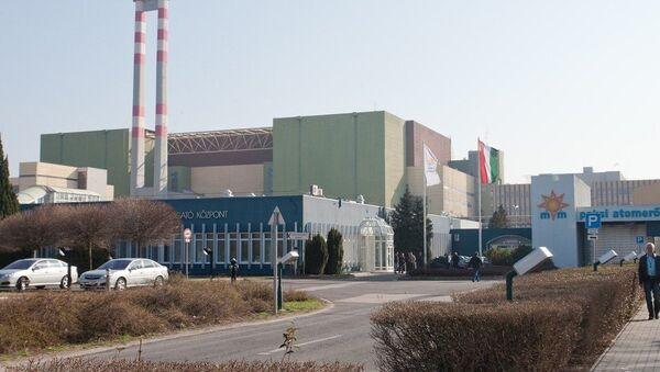 Атомска станица Пакш - Sputnik Србија