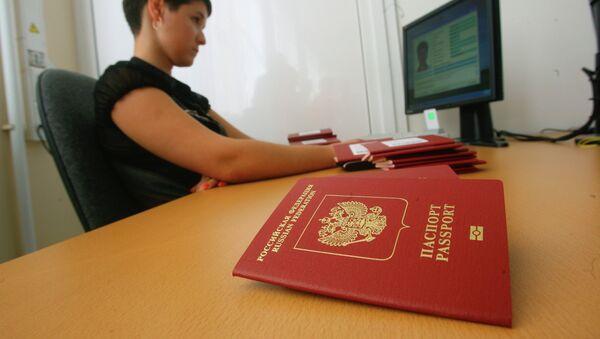 Пасош РФ - Sputnik Србија