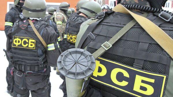 Ruska federalna služba bezbednosti Rusija Policija - Sputnik Srbija