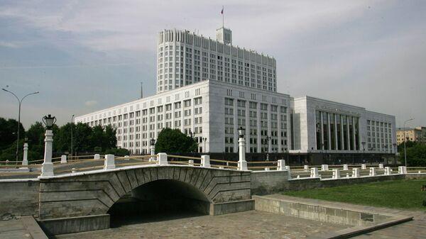 Влада Русије - Sputnik Србија