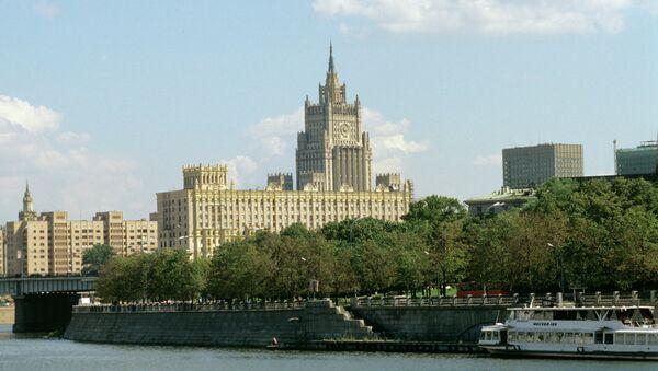Pogled na MIP Rusije - Sputnik Srbija