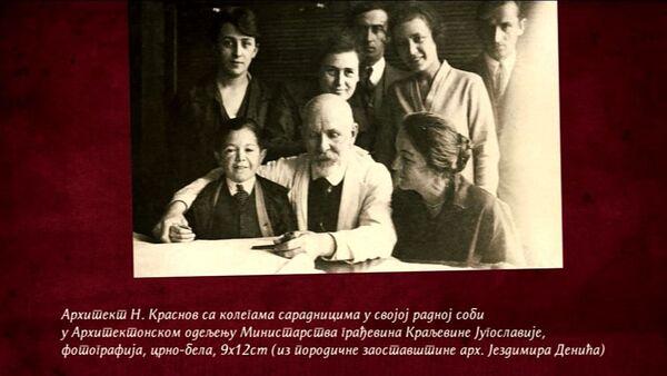 Nikolaj Krasnov – ruski neimar Srbije, sa saradnicima u Beogradu. - Sputnik Srbija