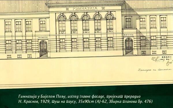 Изложба докумената Николај Краснов – руски неимар Србије - Sputnik Србија