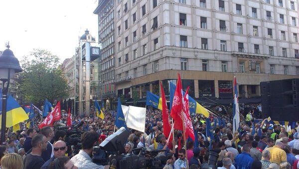 Протест Демократске странке - Sputnik Србија