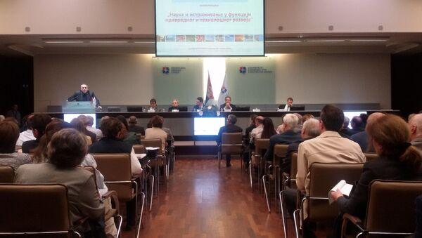 Konferencija Nauka i istraživanje u funkciji prevrednog i tehmolođkog razvoja u PKS - Sputnik Srbija