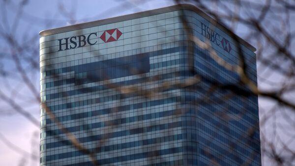 HSBC - Sputnik Srbija