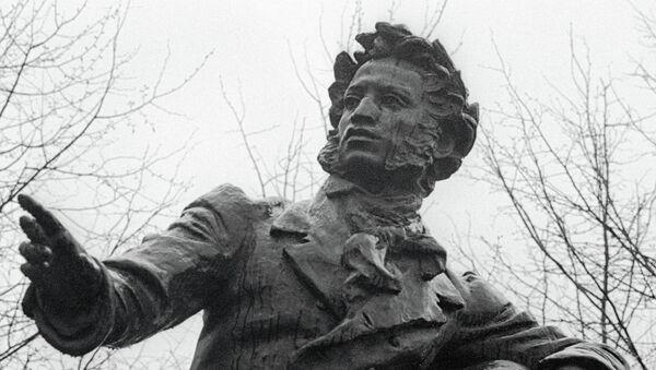 Puškinov spomenik - Sputnik Srbija