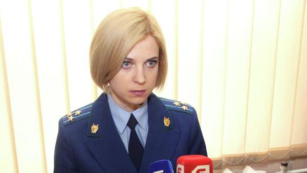 Tužilac Krima Natalija Polonskaja - Sputnik Srbija