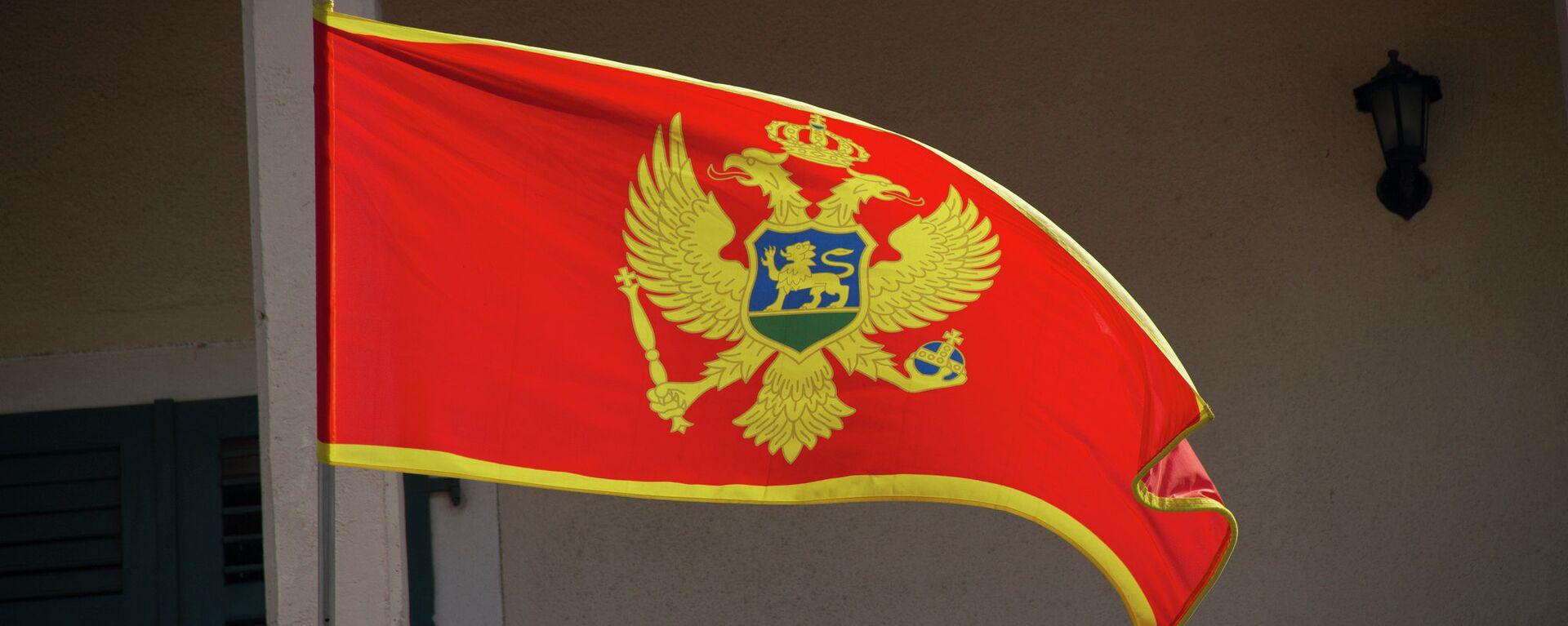 Црногорска застава - Sputnik Србија, 1920, 30.08.2021