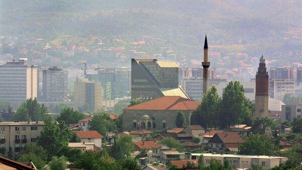 Скопље са погледом на џамију - Sputnik Србија