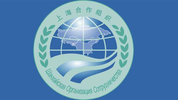 Шангајска организација за сарадњу - Sputnik Србија