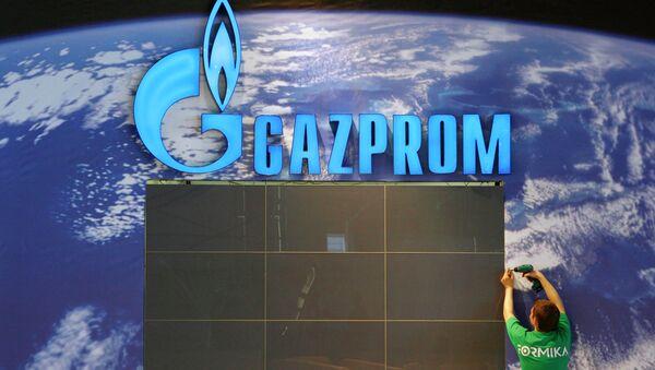 Gasprom - Sputnik Srbija