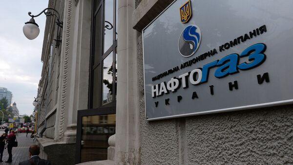 Naftogaz Ukrajine - Sputnik Srbija