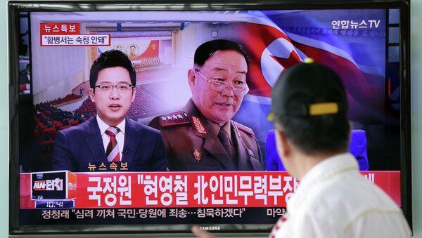 Severna Koreja - pogubljeni ministar - Sputnik Srbija