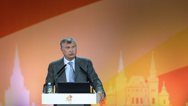 Игор Сечин - Sputnik Србија