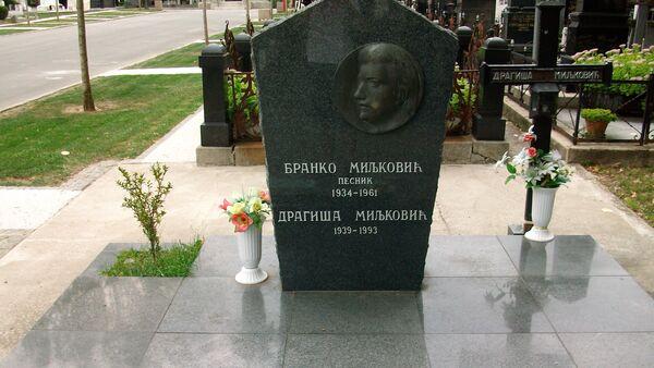 Godišnjica smrti Branka Miljkovića - Sputnik Srbija
