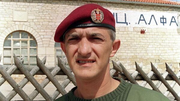 Капетан Драган - Sputnik Србија