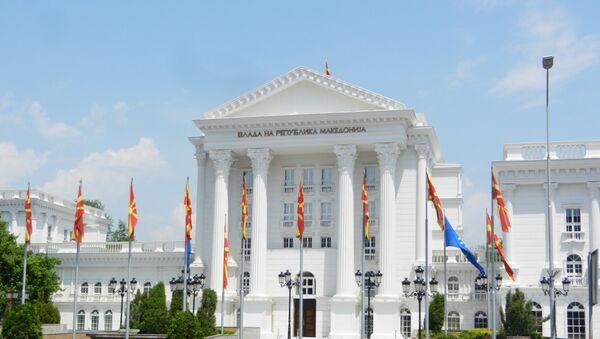 Vlada Republike Makedonije - Sputnik Srbija